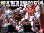 HG # 051 RGM-79GS GM Command Space 1/144 Model Kit