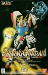 HG G Gundam #01 Shining 1/100 Model Kit