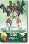 HG Gundam Seed # 03 Buster 1/100 Model Kit
