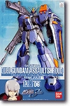 HG Gundam Seed # 06 Duel Assault Shroud 1/100 Model Kit