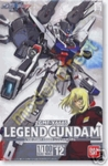 HG Gundam Seed Destiny # 12 Legend 1/100 Model Kit