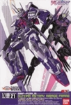 HG Gundam Seed VS ASTRAY Astray Mirage Frame 1/100 Model Kit