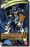 HG Gundam Wing #07 Deathscythe Hell 1/100 Model Kit