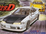 Initial D Acura Integra Type R 1/24 Model Kit # 15
