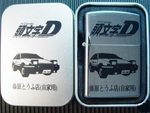 Initial D AE86 Metal Lighter