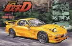 Initial D FD3S Mazda RX-7 1/24 Model Kit # 10