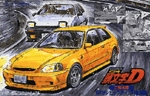 Initial D Honda Civic Type R 1/24 Model Kit # 14
