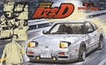 Initial D Nissan RPS13 180SX 1/24 Model Kit # 07
