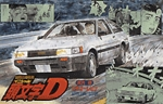 Initial D Toyota AE85 Levin 1/24 Model Kit # 08