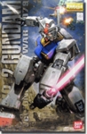 MG RX-78-2 Gundam One Year War 0079 Anime Color Master Grade Model Kit