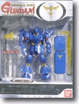 MSIA Gundam AMS-119 Geara Doga Blue Production Type Action Figure