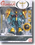 MSIA Gundam MSN-03 Jagd Doga Green Version Action Figure