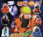 Naruto Capsule Figures Part 4 Set of 6