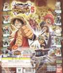 One Piece Gashapon Capsule Figure Series 5 Set of 10