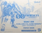 PG Gundam 00 Raiser Perfect Grade Color Clear Part 1/60 Model Kit