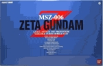PG MSZ-006 Zeta Gundam Perfect Grade 1/60 Model Kit