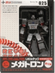 Revoltech 025 Transformers Megatron Action Figure
