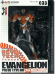 Revoltech 033 EVA-00 Movie Edition Action Figure