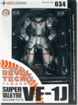 Revoltech 034 VF-1J Rick Hunter Valkyrie Action Figure