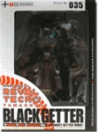 Revoltech 035 Shin Getter Robo OVA Black Getter Action Figure