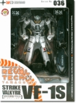 Revoltech 036 Macross VF-1S Roy Focker Valkyrie Action Figure