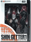 Revoltech 037 Shin Getter 1 Action Figure