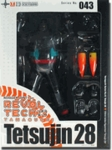 Revoltech 043 Giant Robo Tetsujin Action Figure