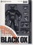 Revoltech 044 Gigantor Black Ox Action Figure