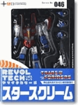 Revoltech 046 Transformers Starscream Action Figure