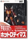 Revoltech 047 Transformers Hot Rodimus Action Figure