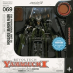 Revoltech 069 Evangelion EVA 03 Movie Edition Action Figure