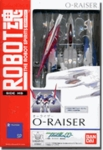 Robot Spirits Gundam 00 0 Raiser Action Figure Bandai