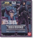 Saint Seiya Aquarius Camus Surplice Myth Cloth Action Figure Bandai