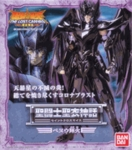 Saint Seiya Bennu Kagaho Lost Canvas Myth Cloth Action Figure Bandai