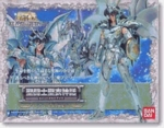 Saint Seiya Dragon Shiryu Myth Cloth Action Figure Bandai