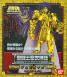 Saint Seiya Gemini Saga Myth Gold Cloth Action Figure Bandai