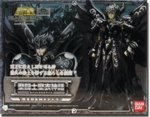 Saint Seiya Thanatos Saint Myth Cloth Action Figure Bandai