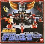 Soul of Chogokin GX - 04S Grendizer UFO & Spacers Perfect Set Bandai