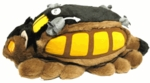 "Totoro My Neighbor 20 "" Inches Plush Doll - Cat Bus"