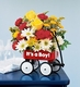 Baby's First Wagon -