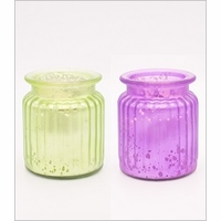 NEW! - Small Gilded Glass Jar Candle Swan Creek Candle