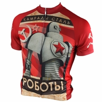 Russian Robot Cycling Jersey