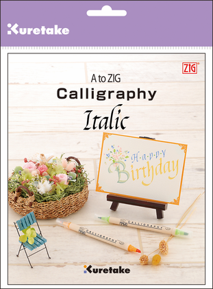 A To Zig Calligraphy Italic Instruction Book