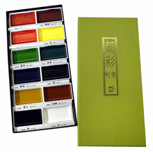 Gansai Tambi Watercolors- Set of 12