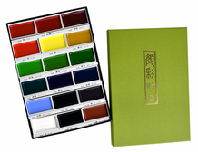 Gansai Tambi Watercolors- Set of 18