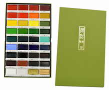 Gansai Tambi Watercolors- Set of 36