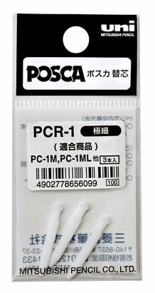 Replacement Tips for Posca PC-1M Extra Fine, 3 pack (PCR-1)