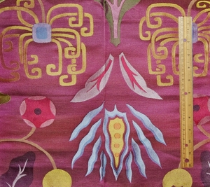 CLARENCE HOUSE EXCLUSIVE FRENCH CHINOISERIE SILK LINEN DAMASK FABRIC AUBERGINE / GOLD  / MULTI