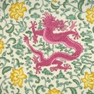 SCALAMANDRE CHINOISERIE CHI'EN DRAGON TOILE  FABRIC PINK YELLOW GREEN CREAM