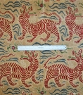 SWATCH CLARENCE HOUSE TIBET SMALL SCALE WOVEN VELVET FABRIC RED